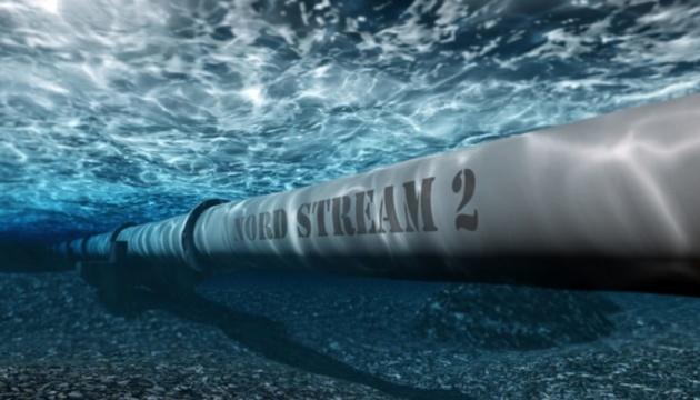 Gazoductul Nord Stream 2, proiectat să transporte până la 55 miliarde metri cubi de gaze, a fost finalizat