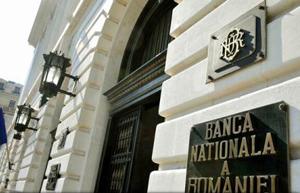 BNR a majorat dobânda de politică monetară la 2,25% pe an