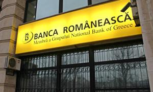 Consiliul Concurenţei a autorizat operaţiunea prin care OTP Bank România a achiziţionat Banca Românească