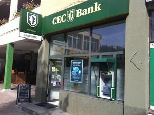 """CEC Bank pregătește un credit ipotecar care ar putea prevedea """"darea în plată"""""""