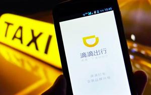 Apple investește un miliard de dolari în rivalul chinez al Uber