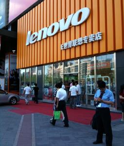 Lenovo concediază 3.200 de angajaţi la nivel global