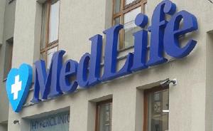 MedLife urmează să deschidă un laborator nou pentru teste de depistare a coronavirusului