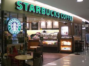 Starbucks îşi continuă expansiunea în România