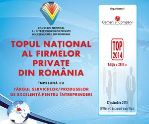 Topul Naţional al Firmelor Private din România, ediţia a XXIII-a, va avea loc pe 27 octombrie la JW Marriott Bucharest Grand Hotel
