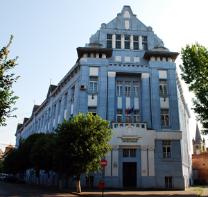 Universitatea Petru Maior Târgu Mureş