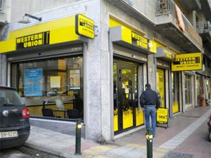 Western Union şi Viber vor furniza servicii transfrontaliere de transfer de bani