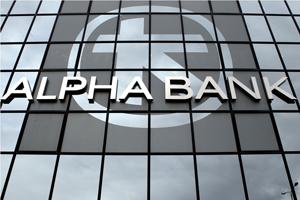 Alpha Bank România primeşte 40 milioane de euro de la Banca Mării Negre pentru sprijinirea IMM-urilor