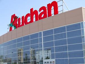 Auchan a lansat o campanie masivă de recrutare de angajați