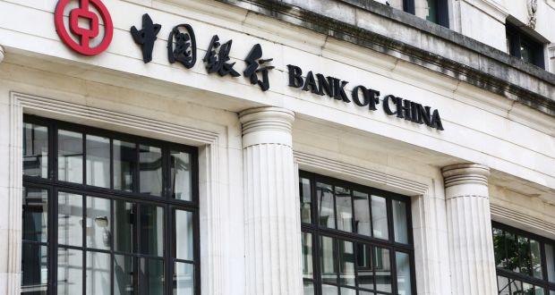 Banca Chinei a deschis o sucursală la București