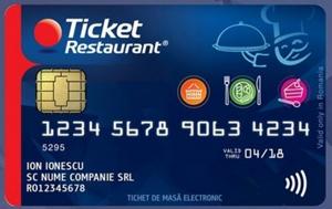 card_masa