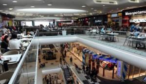 centru_comercial