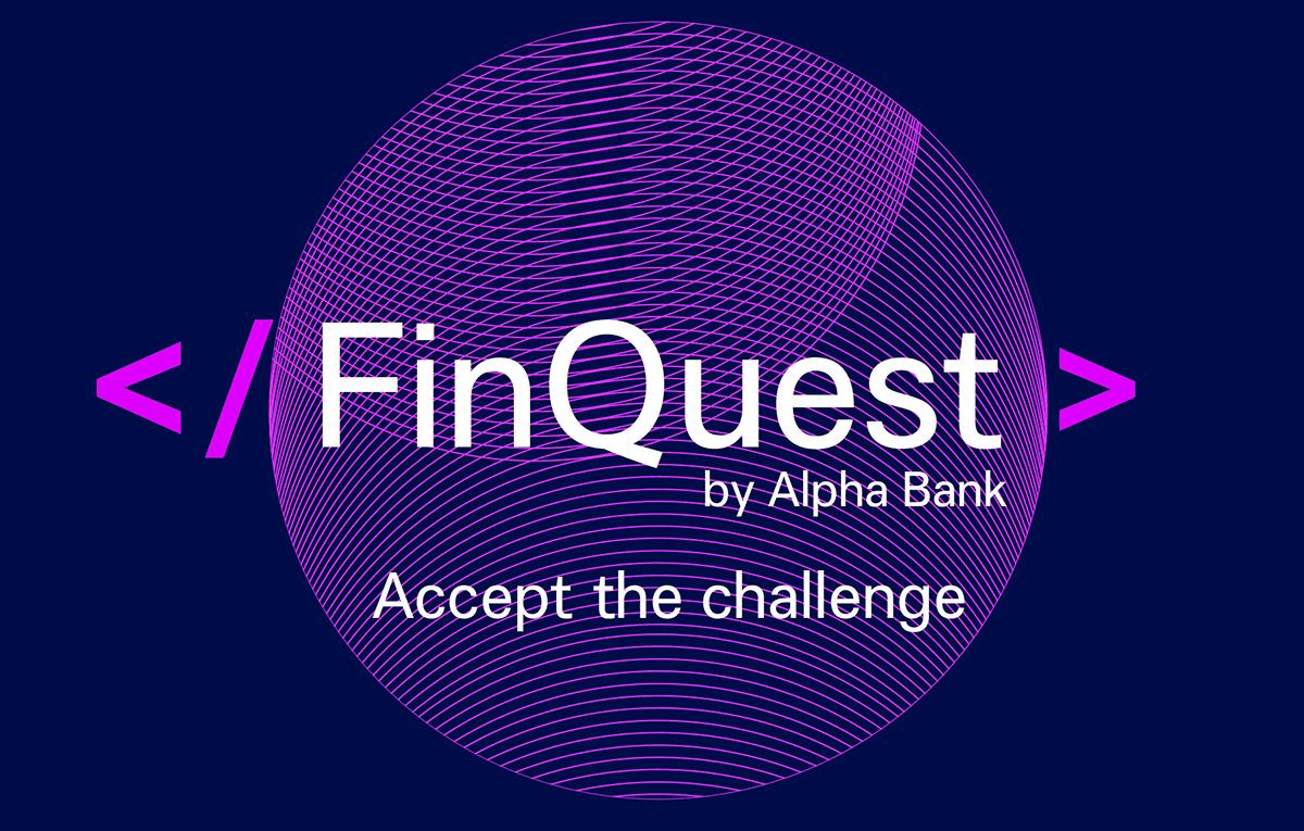 Alpha Bank lansează un concurs de inovare digitală cu premii de 10.000 de euro