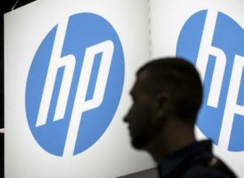 Hewlett-Packard ar putea concedia până la 30.000 de angajați pe plan global