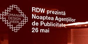 Noaptea Agenţiilor de Publicitate are loc pe 26 mai