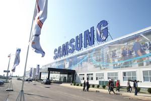 """Samsung, al 5-lea """"cel mai inovator brand de tehnologie din 2018"""""""
