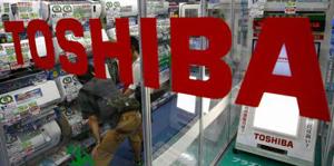 Toshiba și-a vândut divizia medicală companiei nipone Canon, pentru 5,9 miliarde de dolari