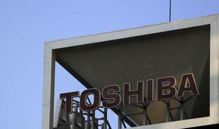Pierderi record și concedieri la Toshiba